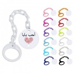 Attache tétine personnalisée j'aime papa en langue arabe